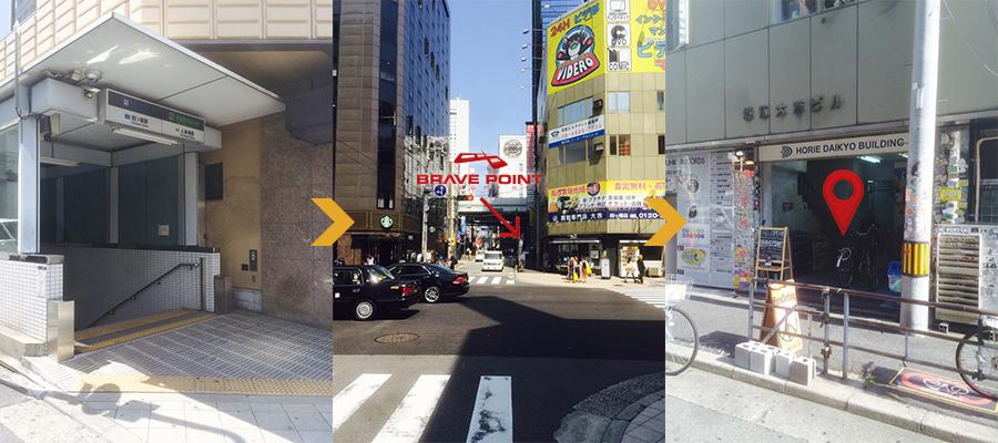 access_yotsubashi